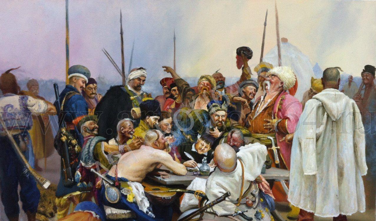 Запорожцы пишут письмо турецкому султану. 1891 г.
